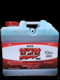 ザクサ液剤 10L