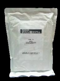 ポリリン酸カリウム(食品添加) 1kg