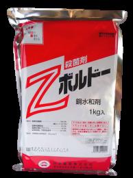 Zボルドー 1kg