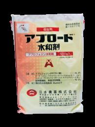 アプロード水和剤 500g