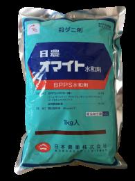 オマイト水和剤 1kg