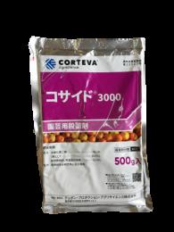 コサイド3000 500g