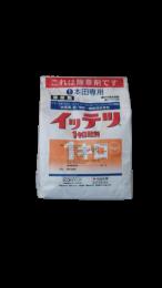 イッテツ1キロ粒剤