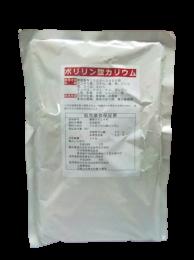 ポリリン酸カリウム(肥料登録)1kg