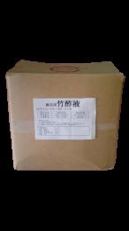 農業用 竹酢液 18L(重)