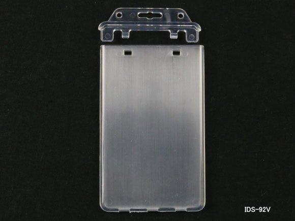 【送料無料】IDカードホルダー パーマロック(ハードタイプ)  IDS-92H/IDS92V