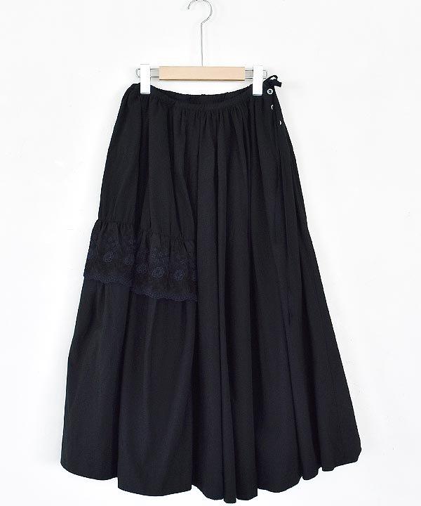 本当の自分 レーススカート(ブラック)