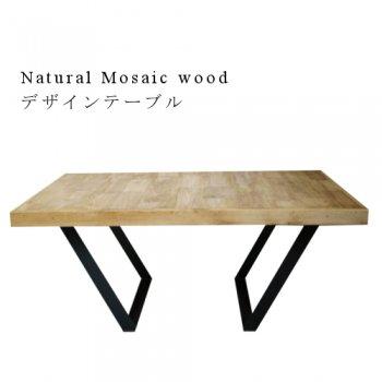 Mosaic wood デザイン テーブル