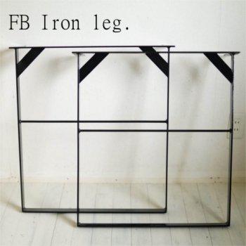 FB Iron  Leg ダイニングタイプ