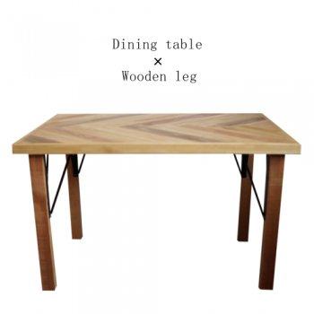 木×鉄脚 ダイニングテーブル