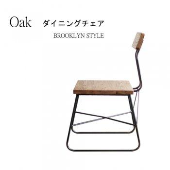 Oak wood ダイニンチェア