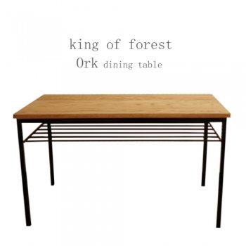 オーク材 ダイニングテーブル