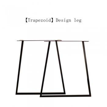 台形Iron  Leg ダイニングタイプ