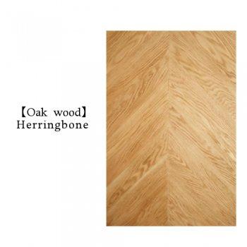 oak Herringbone Top board
