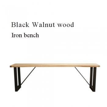 Black Walnut アイアンベンチ