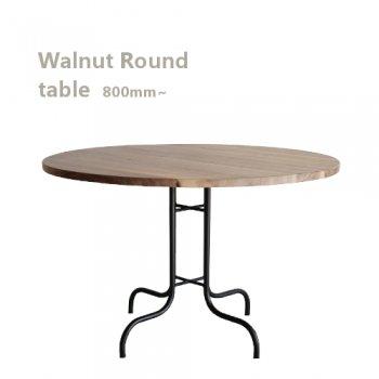 Walnut Round table(手曲げパイプ脚)