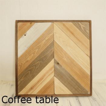 Coffee table HERINBON Top