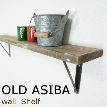 足場古材 wall  Shelf