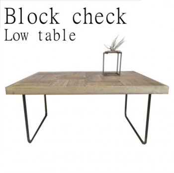 Block check Low table