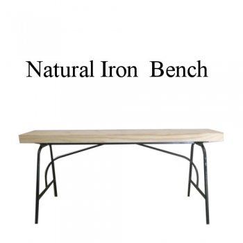 Natural  Iron bench