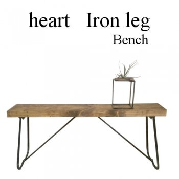 heart  Iron leg bench