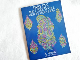 『Paisleys & Other Textile Designs from India』英語版インドのペイズリーその他テキスタイルデザイン集<img class='new_mark_img2' src='//img.shop-pro.jp/img/new/icons8.gif' style='border:none;display:inline;margin:0px;padding:0px;width:auto;' />