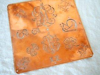 イニシャル刺繍用 銅製の型(K&Z)ドイツ・ベルリンのヴィンテージ