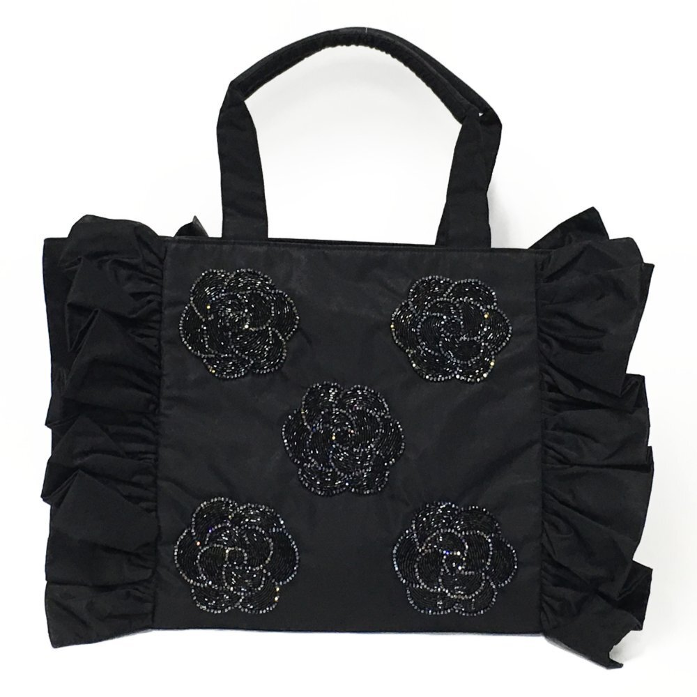 ミニカメリア・フリルバッグ(L)ブラック&ブラック