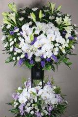 御葬儀用スタンド花(2段)45000