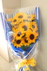父の日花束★お父さんへの応援花