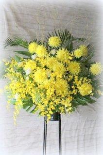 黄色系の御祝スタンド花