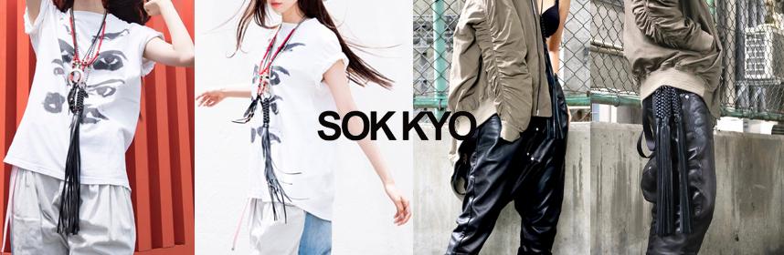 SOK KYO