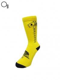 【GanaG Socks】<br>Gyoku-sai Socks / YELLOW