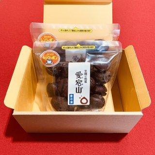 【冷凍】焼栗「愛宕山」特選 ギフト箱入り