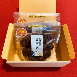 【冷凍】焼栗「愛樹マロン」特選 ギフト箱入り