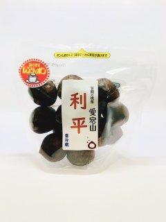 【冷凍】焼栗 利平・倉片甘栗ギフト箱2パック