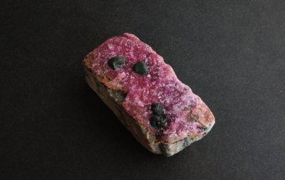 マラカイト/コバルトカルサイト Malachite/Cobalt Calcite