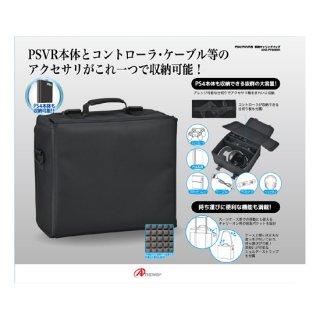 PS4/PSVR用 収納キャリングバック