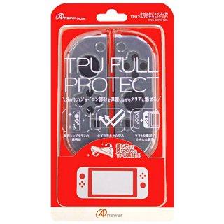 Switchジョイコン用 TPUフルプロテクト