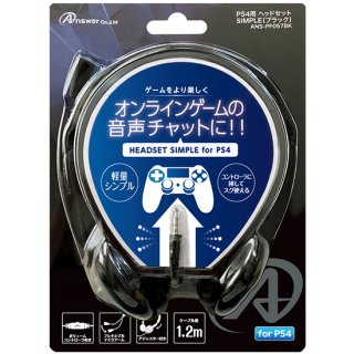 PS4用 ヘッドセットSIMPLE