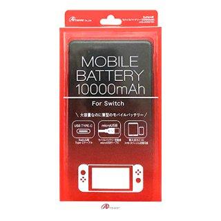Switch用 モバイルバッテリー10000mAh