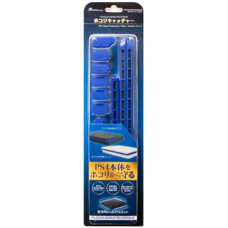 PS4(CUH-2000〜2200)用 ホコリキャッチャー