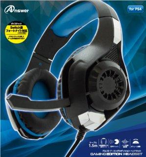 PS4用 ゲーミングエディション ヘッドセット