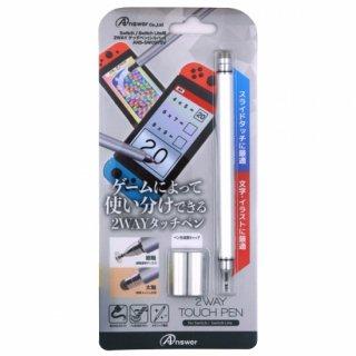 Switch/Switch Lite用 2WAYタッチペン