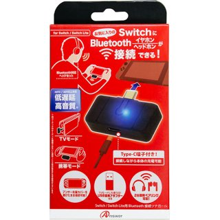Switch/Switch Lite用 Bluetooth接続ツナガール