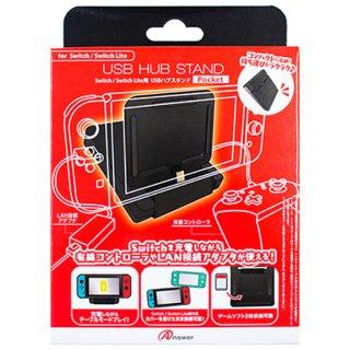 Switch/Switch Lite用 ハブスタンド Pocket