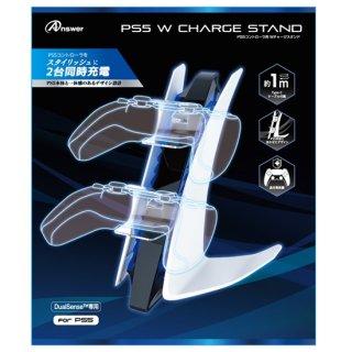 PS5コントローラ用 Wチャージスタンド
