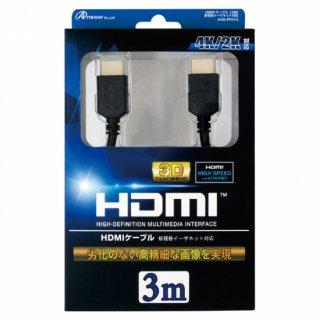 PS4/PS3/Wii U用 HDMIケーブル 3M