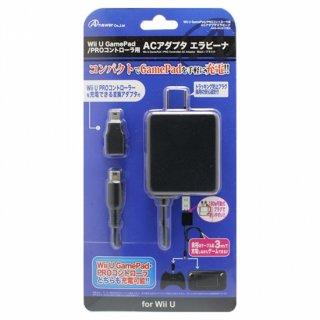 Wii U GamePad用 ACアダプタ3M ブラック