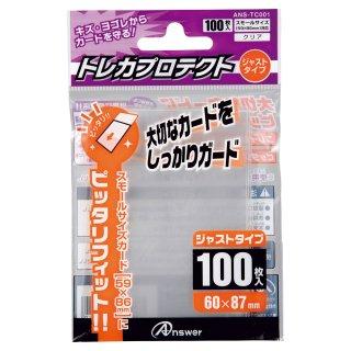 スモールカード用 プロテクト ジャストタイプ(クリア)